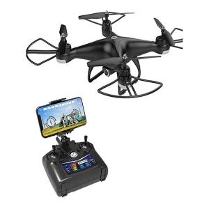 Holy Stone Drone promotional image